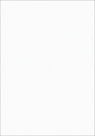 Laminex chalk white cabinetry swatch